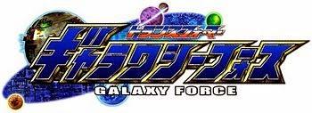 Transformers: Galaxy Force / TransformersCybertron