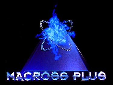 Macross Plus denFilm