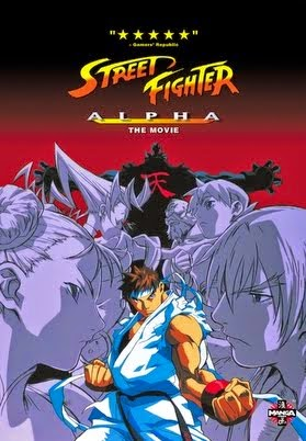 Street Fighter Alpha: The Animated Movie