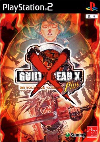 Guilty Gear X Plus(PS2)