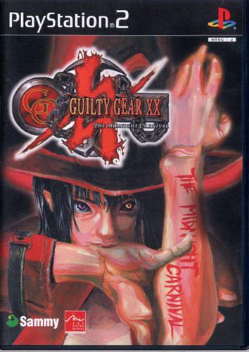 Guilty Gear XX(PS2)