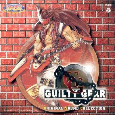 Guilty Gear Soundtrack