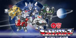 Q Transformers AOE Optimus Prime, Bumblebee, Lockdown, Crosshairs, Megatron & G1 OptimusPrime