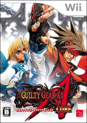 Guilty Gear XX Accent Core (PS2,Wii)