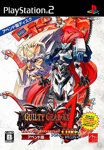 Guilty Gear XX Accent Core Plus (Xbox 360, PS2, PSP & Wii)