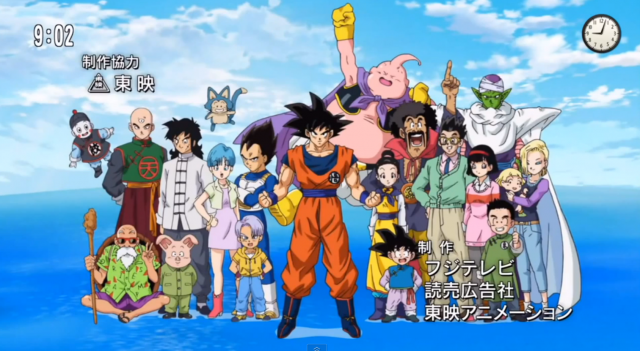 Watch The First Opening From Dragon BallSuper
