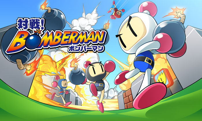 New Bomberman Game for Smartphones