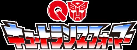 Q Transformers Staffel1