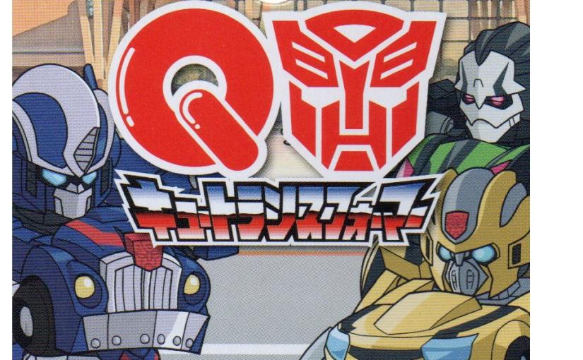 Q Transformers Starscream, Thundercracker &Skywarp