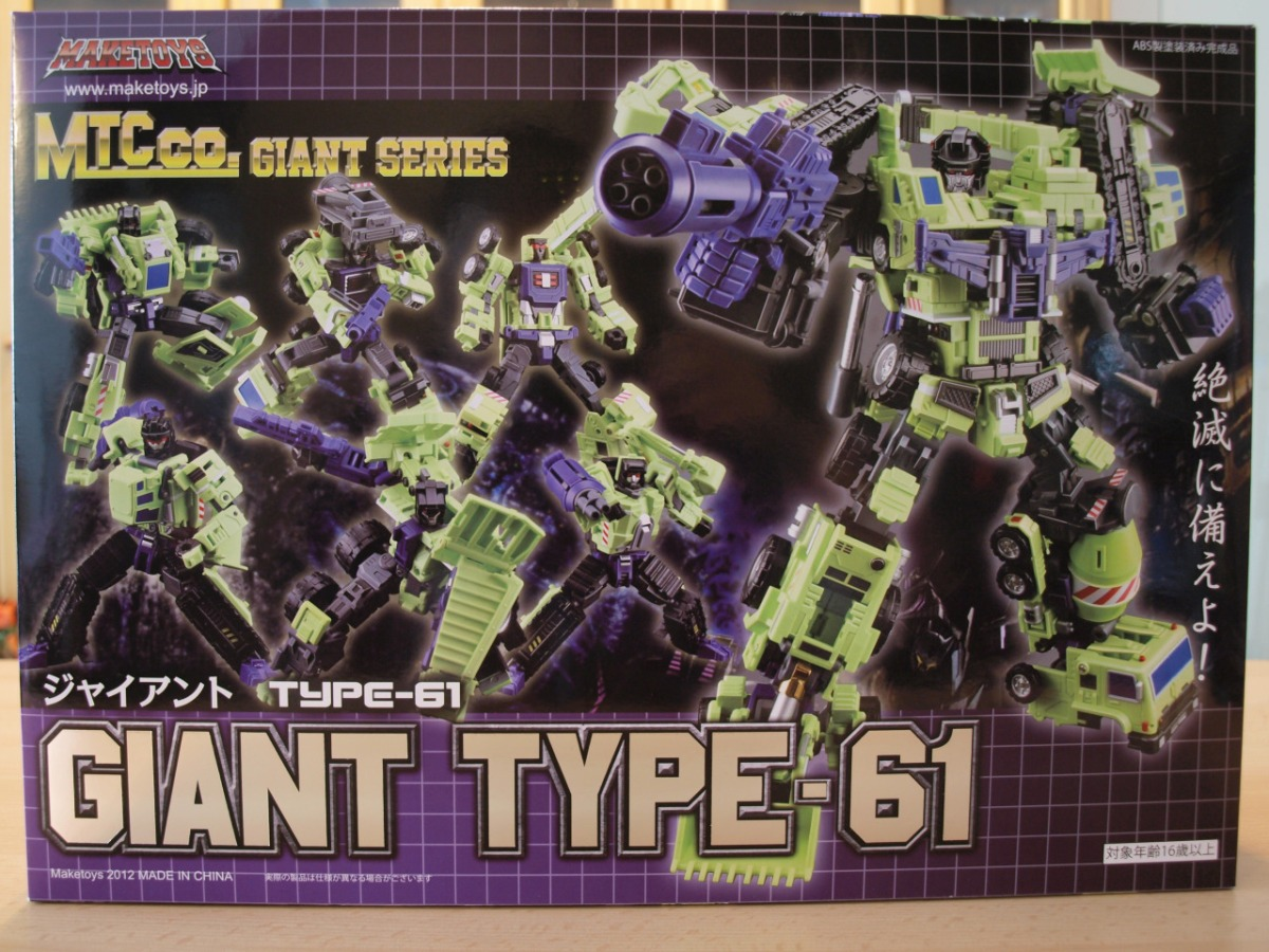 Maketoys Giant Type 61 Geeks Life Luxembourg By