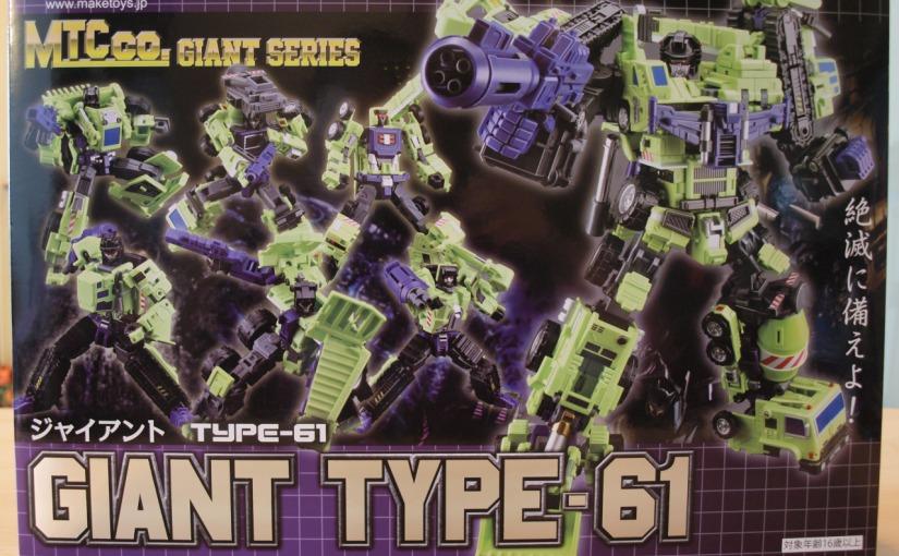 MakeToys Giant Type-61