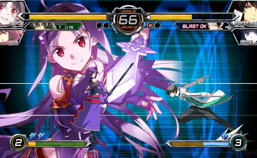 New trailer for Dengeki Bunko: Fighting Climax Ignition.