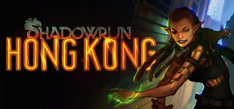 Shadowrun Hong Kong Enhanced Edition iscoming