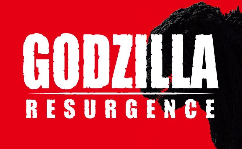 Godzilla Resurgence Official Trailer (2016) Toho Pictures Inc.HD