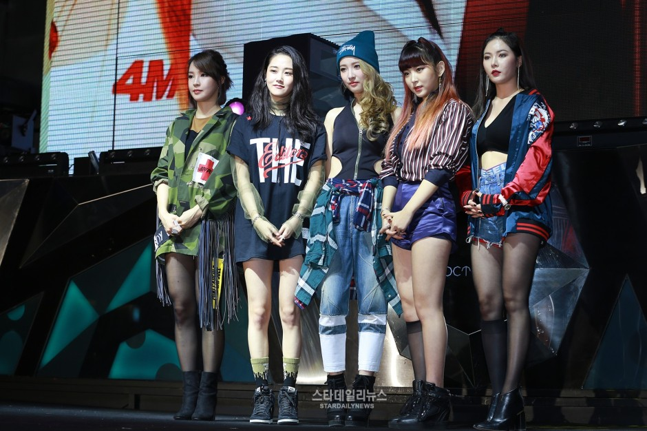 4minute-star-daily-news