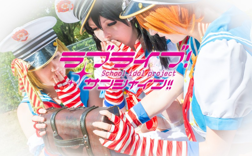 Love Live Marine Version Shooting