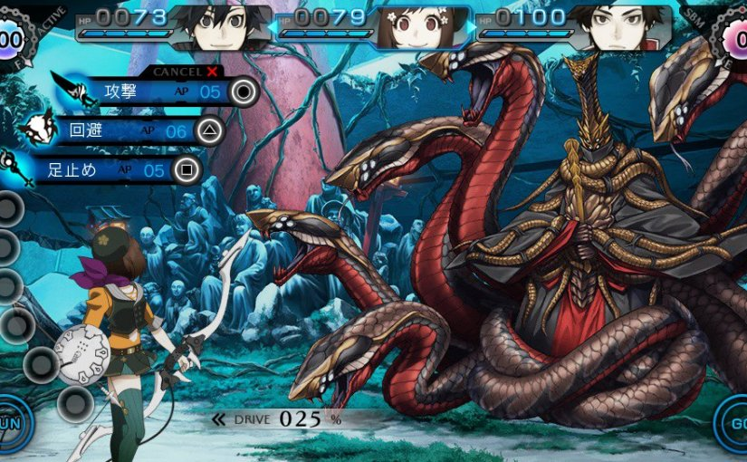 Ray Gigant Comes to PC on August 10
