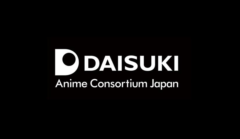 Interview with Shinñosuke Nomura aboutDaisuki