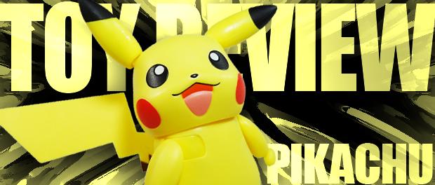 S.H. Figuarts: PikachuReview