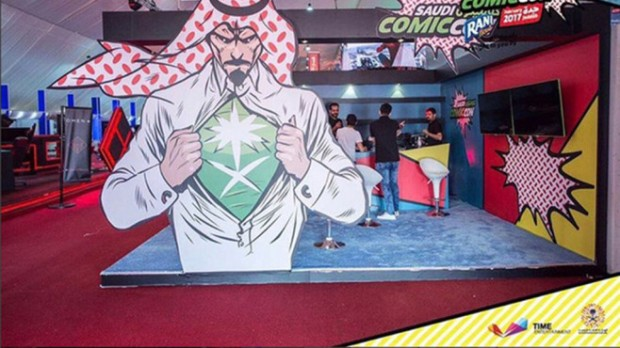 comic-con-in-saudi-arabien-658x370-210f4d4e0997d0d1
