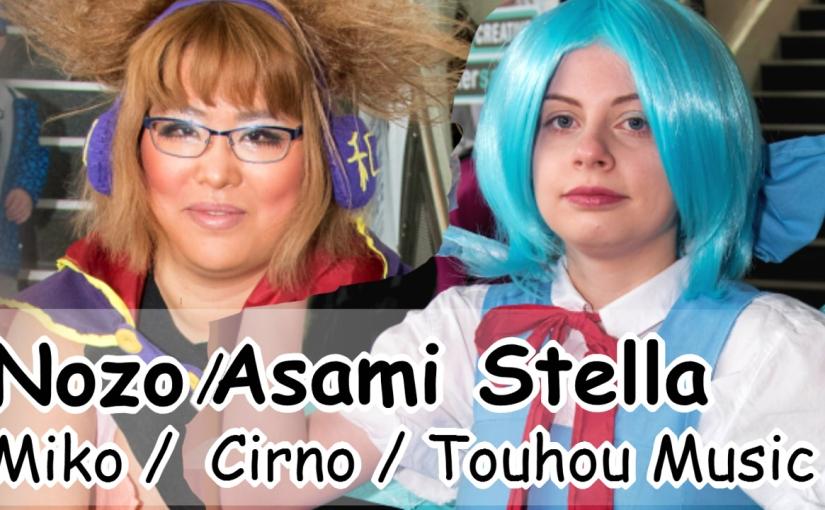 Luxcon 2017 – Nozo Minaj & Asami Stella as Cirno & Miko – Cosplay Contest2017