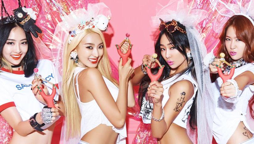 No more summer: SISTAR disband after 7 years