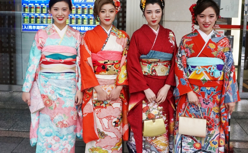 Nimoko's Nippon Blog – About JapaneseCulture