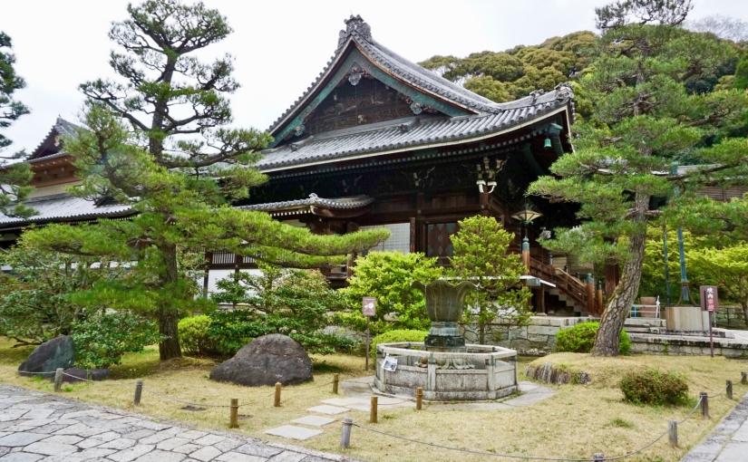 Nimoko's Nippon Blog –Kyoto